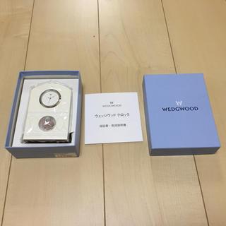 ウェッジウッド(WEDGWOOD)の【新品未使用】ウェッジウッド ハートクロック(置時計)