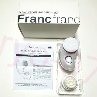 フランフラン(Francfranc)の【フランフラン】クレンジング ブラシ セット☆新品(洗顔ネット/泡立て小物)