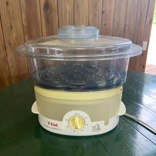 ティファール(T-fal)の専用 ティファール電気蒸し器(調理機器)