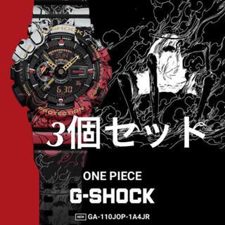 ジーショック(G-SHOCK)のG-SHOCK ONEPIECE ワンピース GA-110JOP-1A4JR (腕時計(デジタル))