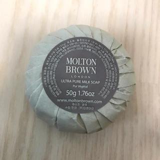モルトンブラウン(MOLTON BROWN)のMOLTON BROWN ウルトラビュアミルクソープ(ボディソープ/石鹸)