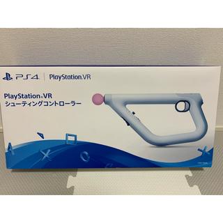 プレイステーションヴィーアール(PlayStation VR)の【新品・未使用】PlayStation VR シューティングコントローラー(家庭用ゲームソフト)