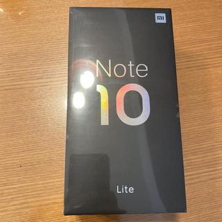 アンドロイド(ANDROID)のMi Note 10 Lite グレイシャーホワイト 6GB/128GB(スマートフォン本体)