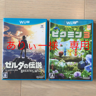 ウィーユー(Wii U)のWiiU ソフト(家庭用ゲームソフト)