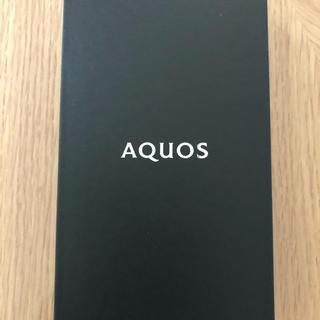 アクオス(AQUOS)のAQUOS R3 プレミアムブラック 128 GB SIMフリー 新品未使用(スマートフォン本体)