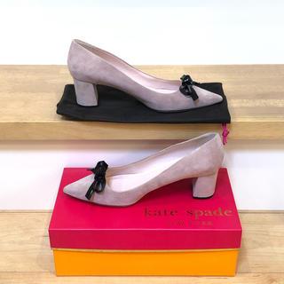 kate spade new york - 【美品】ケイトスペード ピンク スエード パンプス