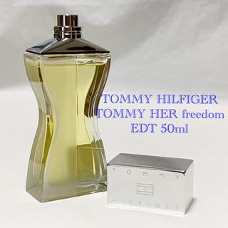 トミーヒルフィガー(TOMMY HILFIGER)のトミー ヒルフィガー ハー フリーダム オードトワレ 50ml 香水(香水(女性用))