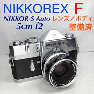 ニコン(Nikon)のニコレックス F/NIKKOR-S Auto 5cm f2 整備済(フィルムカメラ)