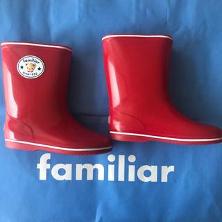 ファミリア(familiar)のfamiliar レインブーツ サイズ16センチ(長靴/レインシューズ)
