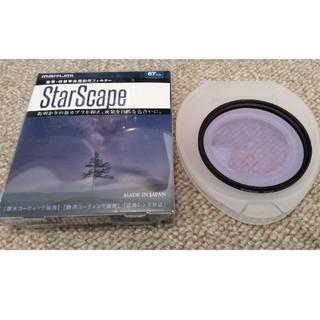 marumi StarScape 67mm