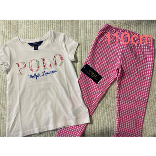 ポロラルフローレン(POLO RALPH LAUREN)の最終SALE♪新品 Ralph Lauren ロゴTシャツ&レギンス 2点セット(Tシャツ/カットソー)