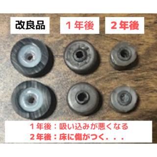 ダイソン(Dyson)のダイソン掃除機のタイヤ4個 +テフロンテープセット(掃除機)