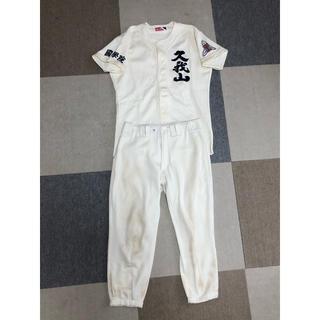 MIZUNO - 國學院大學久我山高校 野球 ユニフォーム 上下 公式戦用