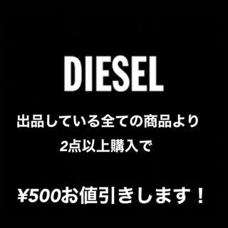 ディーゼル(DIESEL)の#DISEL#GYDA#moussy(カットソー(半袖/袖なし))
