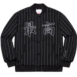 Supreme - supreme Pin Stripe Varsity Jacket