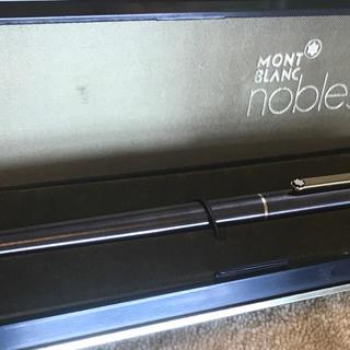 モンブラン(MONTBLANC)のモンブラン 万年筆 ノブレス(ペン/マーカー)