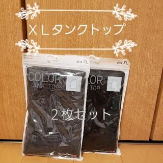 ユニクロ(UNIQLO)の[新品未使用]ユニクロ タンクトップ XL(メンズ)(タンクトップ)