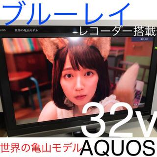 アクオス(AQUOS)の【ブルーレイレコーダー内蔵】32型 シャープ 液晶テレビ アクオス SHARP(テレビ)