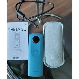 リコー(RICOH)のリコー THETA SC ブルー(コンパクトデジタルカメラ)