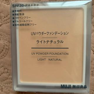 ムジルシリョウヒン(MUJI (無印良品))の今季商品!新品!無印良品 UVパウダーファンデーション  9.4g 2箱(ファンデーション)