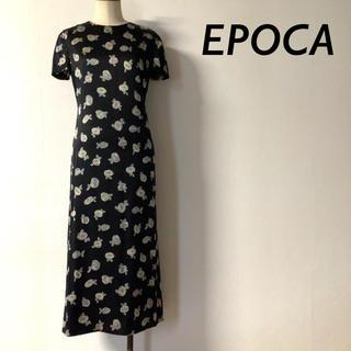 エポカ(EPOCA)のEPOCA 花柄 総柄 シルク ロングワンピース  ブラック 40(ロングワンピース/マキシワンピース)