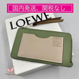 ロエベ(LOEWE)のLOEWE <新品> グレンカーフカードケース AVOCADO(名刺入れ/定期入れ)