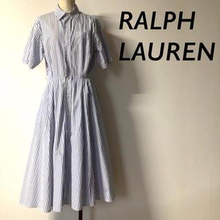 ラルフローレン(Ralph Lauren)のRalph Lauren ストライプシャツロングワンピース ブルーストライプ(ひざ丈ワンピース)