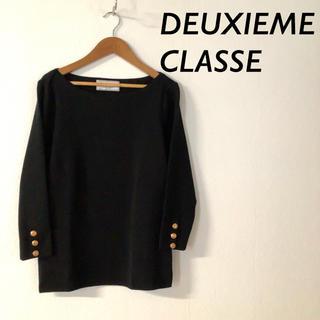 ドゥーズィエムクラス(DEUXIEME CLASSE)の【美品】Deuxieme Classe ボートネック ニットソー ブラック(カットソー(長袖/七分))