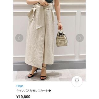 プラージュ(Plage)のキャンパスミモレスカート(ひざ丈スカート)