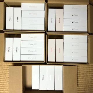 アップル(Apple)のiPhone 空き箱 空箱 28箱セット(その他)