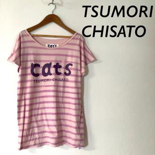 ツモリチサト(TSUMORI CHISATO)のTSUMORI CHISATO CAT'S ビッグ ロゴ ボーダー Tシャツ(Tシャツ(半袖/袖なし))