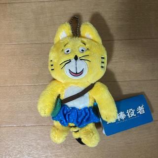 ジャニーズ(Johnny's)の泥棒役者 マスコット タマ(ぬいぐるみ)