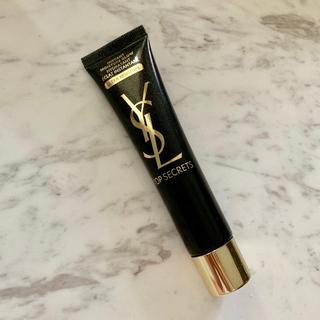 Yves Saint Laurent Beaute - イヴ・サンローラン  トップシークレットモイスチャーエクラリッチ