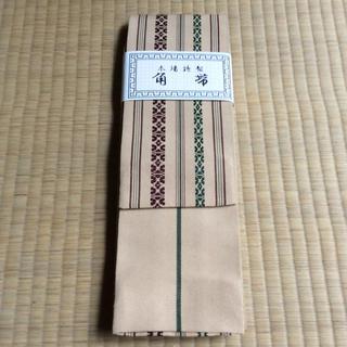 新品   男性用  角帯    日本製  (浴衣帯)