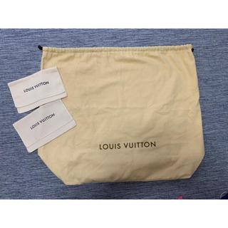 ルイヴィトン(LOUIS VUITTON)のルイヴィトン保存袋 おまとめ(ショップ袋)