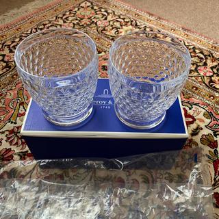 ビレロイアンドボッホ(ビレロイ&ボッホ)のビレロイ&ボッホ ベストセラー ボストン グラス タンブラー (グラス/カップ)
