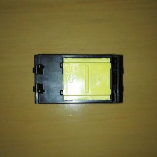 パナソニック(Panasonic)の埋め込みスイッチC  Panasonic(その他)