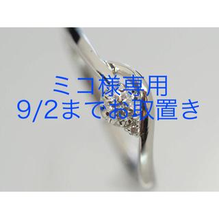 ヨンドシー(4℃)の質屋出品il 4℃ ヨンドシー天然ダイヤモンドリング Pt900 7号(リング(指輪))