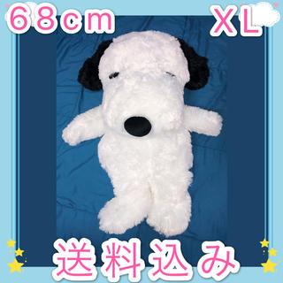SNOOPY - Snoopyスヌーピー ビッグぬいぐるみ