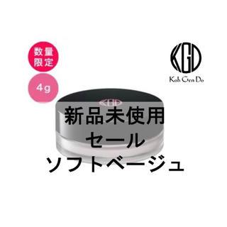 コウゲンドウ(江原道(KohGenDo))の新品未使用 1個 江原道 ソフトベージュ UVフェイスパウダー_4g(フェイスパウダー)