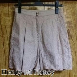 ハニーミーハニー(Honey mi Honey)のHoney mi Honey*ショーパン【最終値下げ】(ショートパンツ)