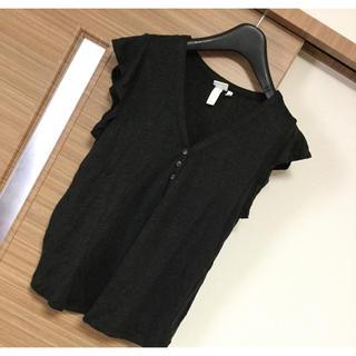 エイチアンドエイチ(H&H)のH&M 裾フリルタンクトップ 新品未使用品(タンクトップ)