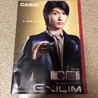 三浦春馬 表紙 CASIO EXILM 商品カタログ(男性タレント)