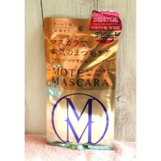 フローフシ(FLOWFUSHI)のフローフシ  モテマスカラ カール下地 ベーシングブルー  新品未開封(マスカラ下地/トップコート)