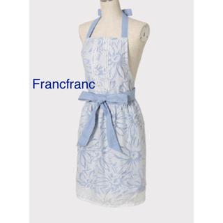 Francfranc - 🎀フランフランエプロン フラッセ フルエプロン🎀