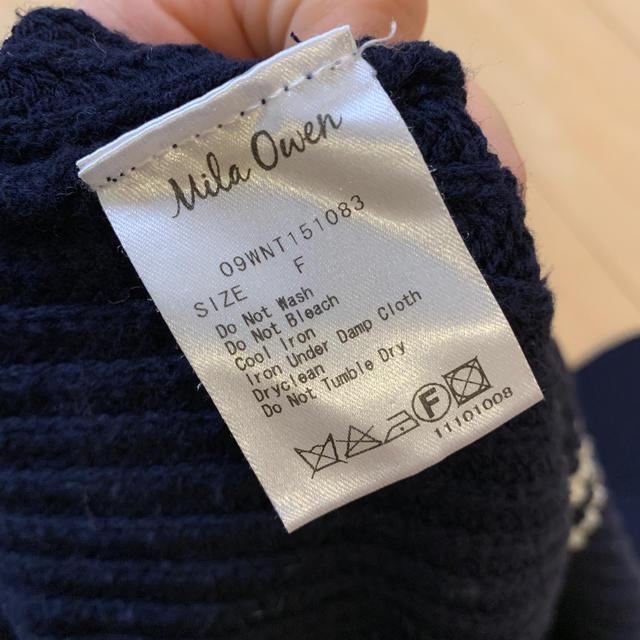 Mila Owen(ミラオーウェン)のMila Owen ニット レディースのトップス(ニット/セーター)の商品写真