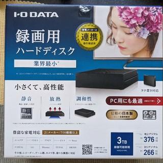 アイオーデータ(IODATA)の【美品】I・O DATA HDCZ-UT3KC 外付けハード USB3.0 (PC周辺機器)