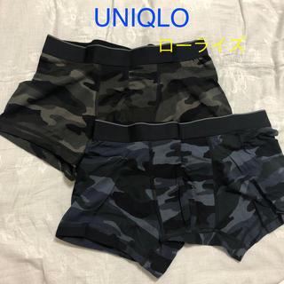 ユニクロ(UNIQLO)の[UNIQLO]ローライズ ボクサーパンツ(ボクサーパンツ)