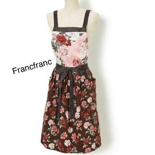 フランフラン(Francfranc)の🎀フランフランエプロン スプレフルエプロン🎀(その他)