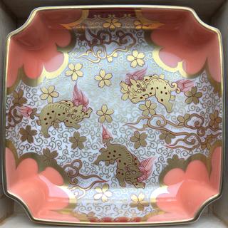 深川製磁 飾り皿 箱付き 桃色(食器)